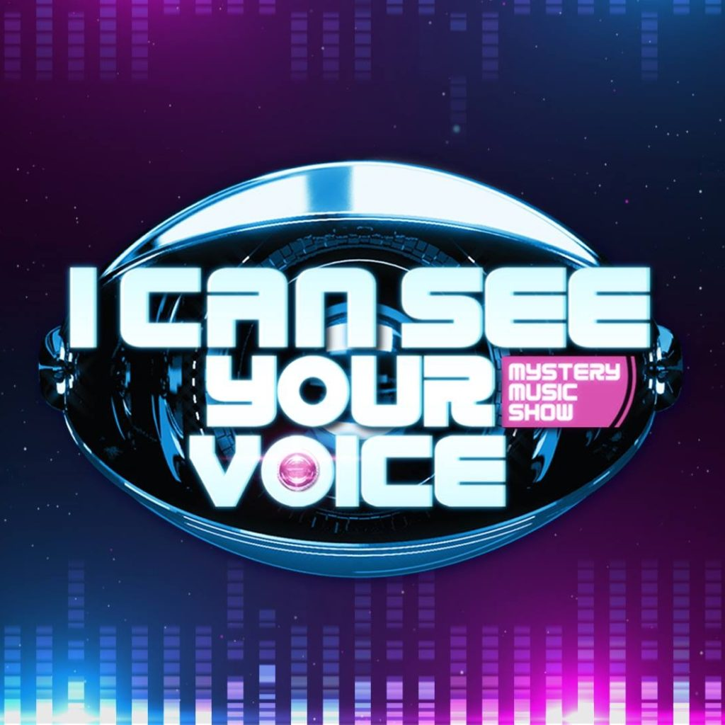 I can see you voice