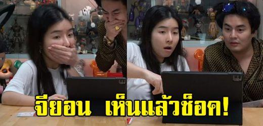 จียอน และ ฮั่น the star คู่รักสายฮา ที่หลายคนไม่คาดคิดว่าจะไปเหมาซื้อลอตเตอรี่มาถึง 200 ใบ